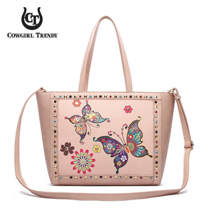 BUTTERFLY PRINTED CUTE BAG